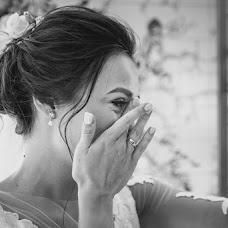 Wedding photographer Andrey Yarosh (Gock). Photo of 03.12.2017