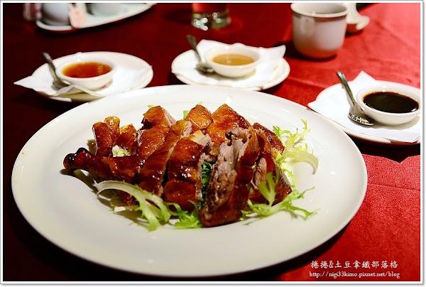 福華飯店-麗香苑