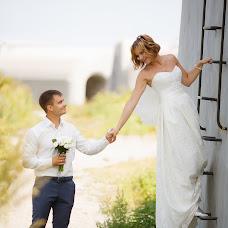 Wedding photographer Katya Rakitina (katerakitina). Photo of 18.04.2018