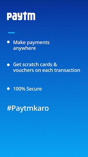 Paytm - BHIM UPI, Money Transfer & Mobile Recharge