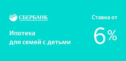 ДомКлик for PC