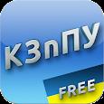 КЗпП України icon