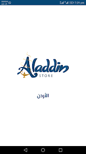 Aladdin Store Jordan - náhled