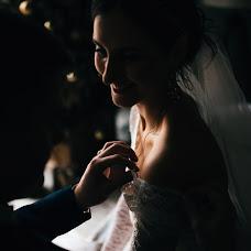 Wedding photographer Zhenya Vasilev (ilfordfan). Photo of 10.02.2018