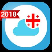 Amindi ge : Georgia Weather Forecast 2018