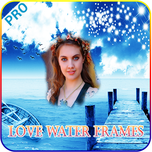爱水框架 攝影 App LOGO-硬是要APP