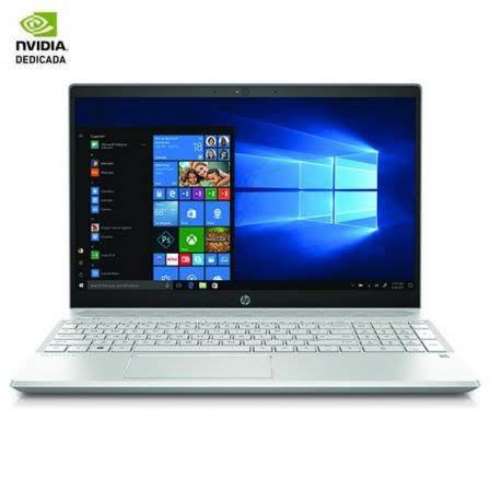 Comprar el mejor ordenador portátil
