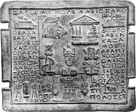 Photo: head/sons, head/basket, hathor. juno, man/lion, bull altar