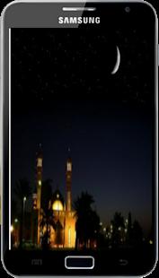 Alarm Modlitba a Qibla - náhled