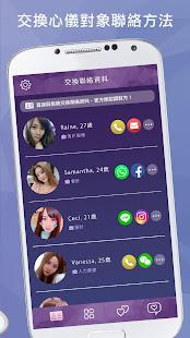 WeDate-Dating App