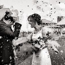 Fotógrafo de bodas Yohe Cáceres (yohecaceres). Foto del 10.10.2016