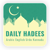 Daily Hadith in English, Urdu.