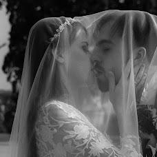 Wedding photographer Elena Sviridova (ElenaSviridova). Photo of 26.09.2018