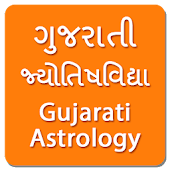 Gujarati Astrology