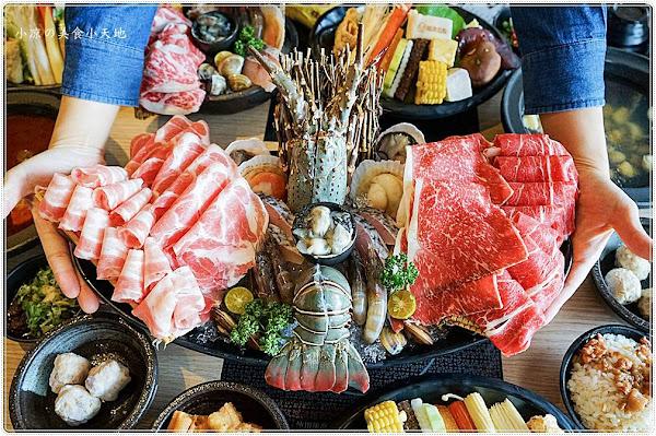台中火鍋║火鍋界最浮誇大份量!四款18盎司肉品(和牛)+豪華龍蝦海鮮一次滿足,雙人只要$1299,沒有最狂,只有更狂!