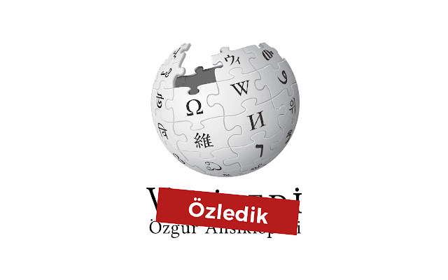 Wikipedia to WikiZero