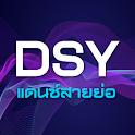 DSY-แดนซ์สายย่อ สายย่อไม่ใช้เน็ต icon