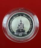 เหรียญพระแก้วมรกต รุ่นเฉลิมพระเกียรติ ปี 37 บล็อกนอก