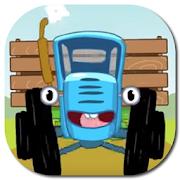 Едет трактор - машинки