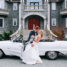 Wedding photographer Maria Grinchuk (mariagrinchuk). Photo of 13.10.2018