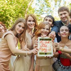 Wedding photographer Tatyana Sinkevich (tstvfoto). Photo of 19.11.2014