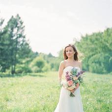 Wedding photographer Vadim Ratobylskiy (ratobylskiy). Photo of 14.07.2018