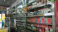Arthungal Medicals photo 2