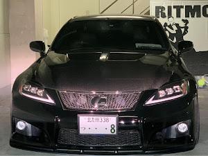 IS-F  V8 5000ccのカスタム事例画像 uiruさんの2020年03月01日19:56の投稿