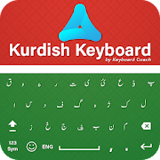 Kurdish Keyboard 2019: Kurdish Language