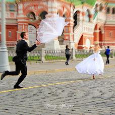 Wedding photographer Yuriy Yurev (yu-foto). Photo of 06.01.2013