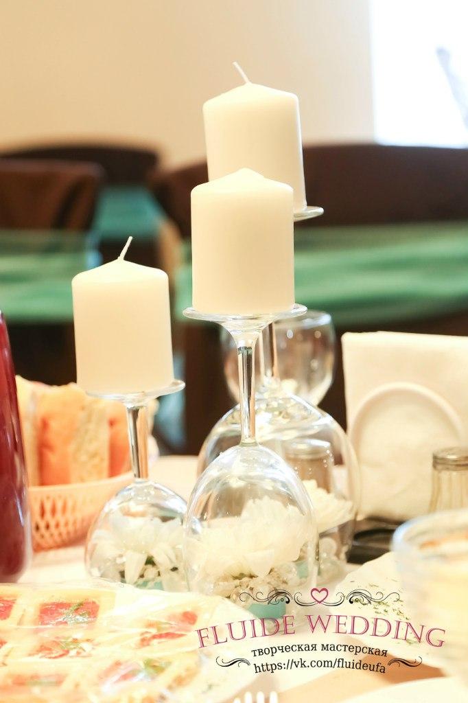 Fluide Wedding в Уфе