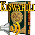 Swahili Quran Audio icon