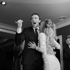 Wedding photographer Ekaterina Plotnikova (Pampina). Photo of 12.03.2018