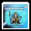 Shiv Sahasranama Audio