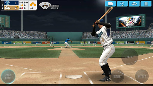 棒球殿堂 screenshot 13