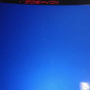 BRZ ZC6 C型 S 6MTのカスタム事例画像 竜一さんの2020年02月16日18:58の投稿