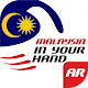Download Malaysia In Your Hand For PC Windows and Mac