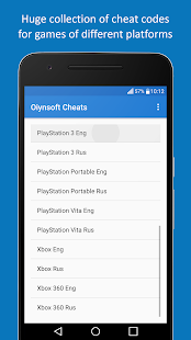 Cheats- screenshot thumbnail