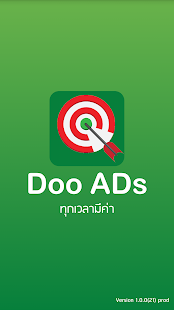 Doo ADs - ดูแอด- screenshot thumbnail