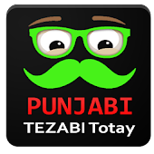 Punjabi Tezabi Totay Videos