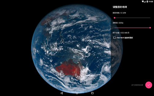 Mantou Earth- screenshot thumbnail