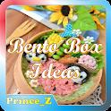 Bento Box idées icon