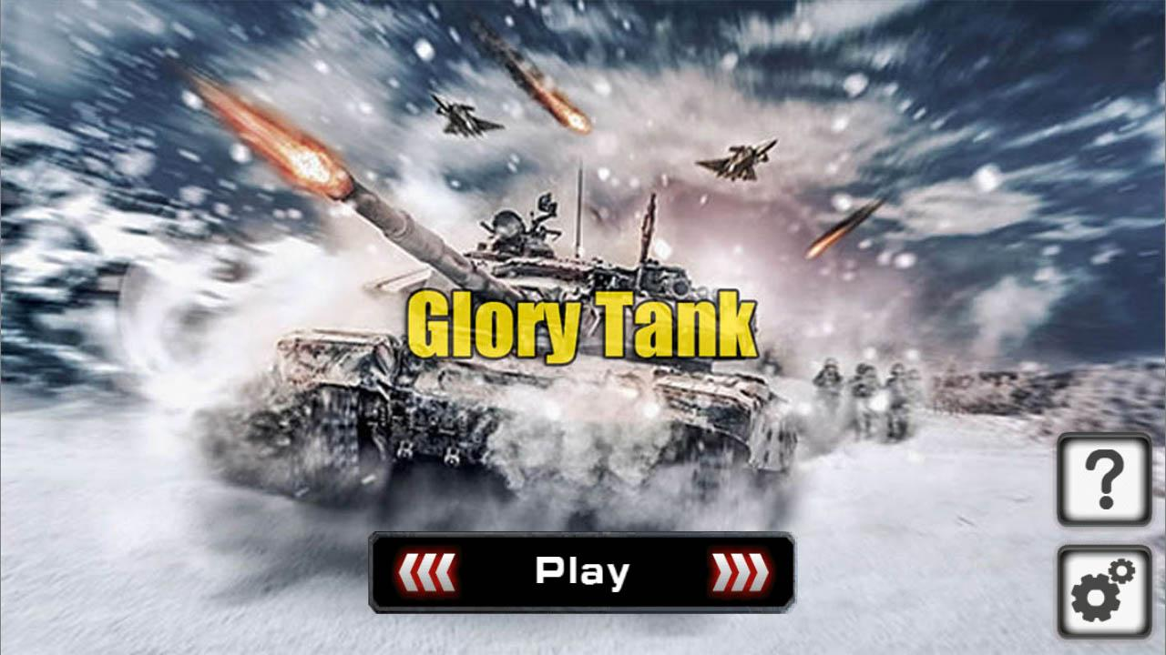 Glory Tank- screenshot