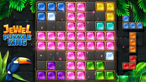 Jewel Puzzle King : Block Game screenshots 11