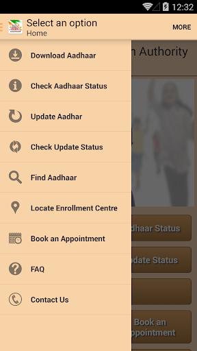 Instant Aadhaar Card screenshot 9