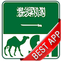 Saudi Arabia Newspapers :Offic icon
