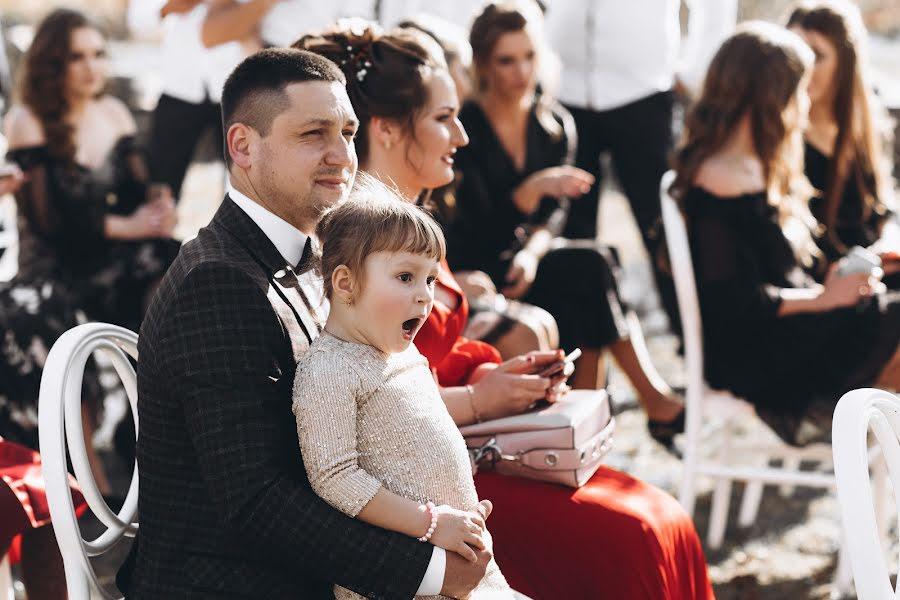 Wedding photographer Vasili Kovach (Kovach). Photo of 15.05.2020