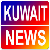 Kuwait News - All in One