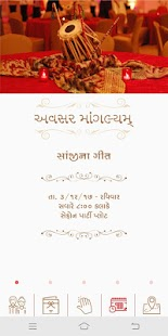Wedding Invitation :: Dhruvi weds Harsh - náhled