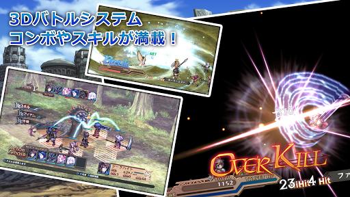 RPG アガレスト戦記 ZERO Dawn of War screenshot 1
